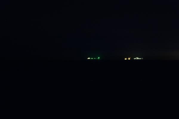 NEW HORIZON #7753, 19.11.2012 - 00h00