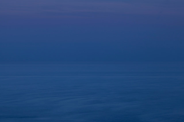 NEW HORIZON #5925, 03.09.2012 - 21h00